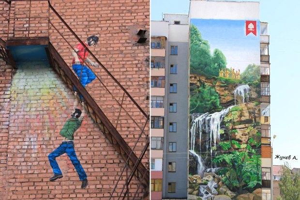 Как раскрасить улицы России. Изображение № 49.