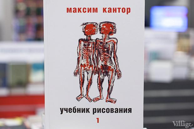 Люди в городе: Кто покупает книги ночью. Изображение № 8.