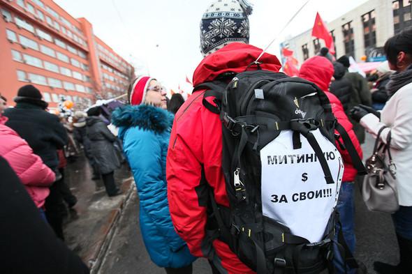 Митинг «За честные выборы» на проспекте Сахарова: Фоторепортаж, пожелания москвичей и соцопрос. Изображение № 18.