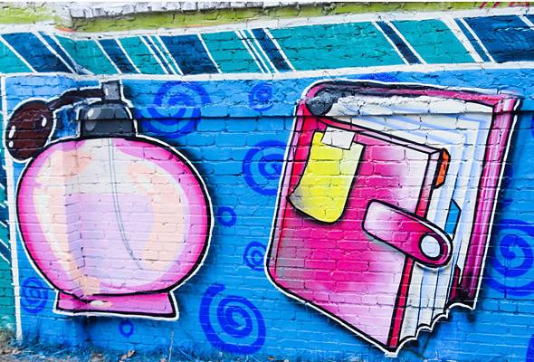 В Киеве появились граффити рекордных размеров. Зображення № 9.