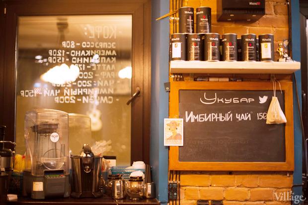Что с них взять: 7 магазинов одного товара вМоскве. Изображение № 46.