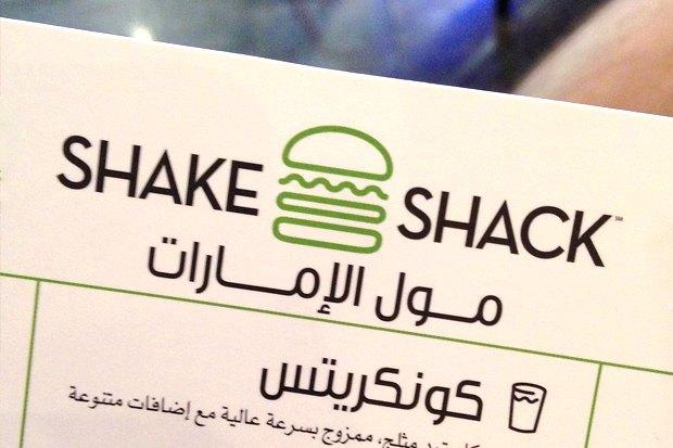 CEO и шеф-повар Shake Shack о своих ресторанах и работе в Москве. Изображение № 5.