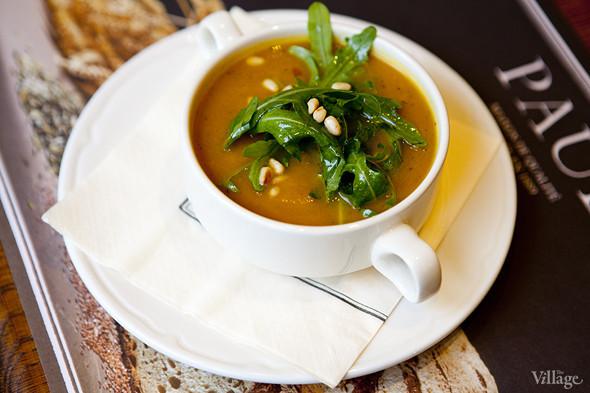 Крем-суп из тыквы —230 рублей. Изображение № 21.