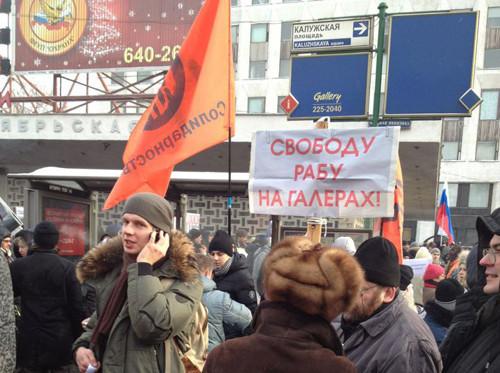 Онлайн-трансляция: Шествие и митинг «За честные выборы». Изображение № 10.