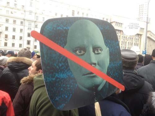 Прямая трансляция: Митинг «За честные выборы» на проспекте академика Сахарова. Изображение № 7.