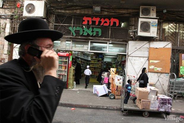 Часть целого: Район Меа Шеарим вИерусалиме. Изображение №1.