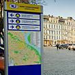 К Евро-2012 выпустили русско-английский путеводитель для автомобилистов. Зображення № 6.