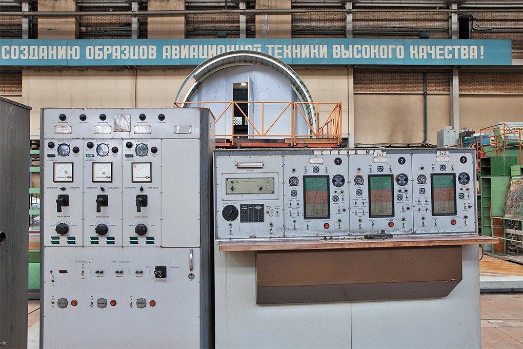 Производственный процесс: Какконструируют самолёты. Изображение № 11.