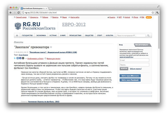 Другим тоном: Иностранные СМИ о Евро-2012 на Украине . Зображення № 9.