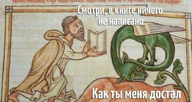 Воспоминания о Немцове, анализ русской деревни и «селфи» на языке жестов. Изображение № 1.