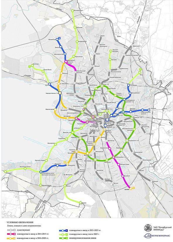 метрополитена