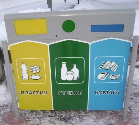 Во «Внуково» установили контейнеры для раздельного сбора мусора. Изображение № 18.