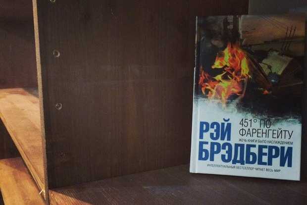 На улице Маяковского откроют книжный магазин «Фаренгейт451» и мини-кофейню. Изображение № 1.
