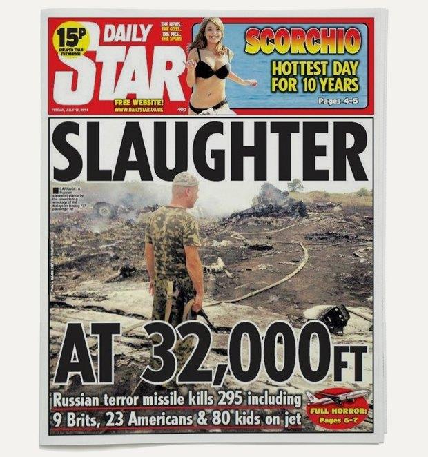 Авиакатастрофа под Донецком на первых полосах газет. Изображение № 9.