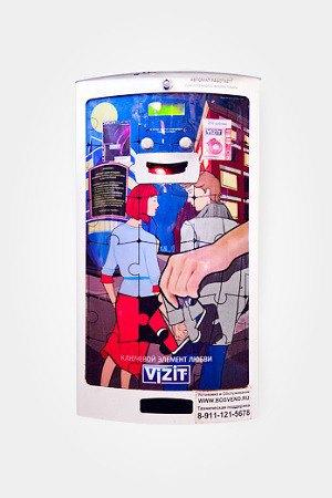 Коробка передач: 11вендинговых автоматов вМоскве, часть 2. Изображение № 10.