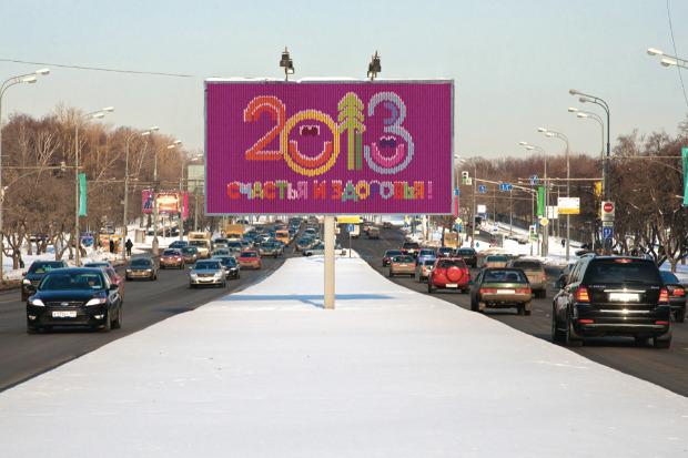 Великие луки: Как украсят Москву к Новому году. Изображение № 23.