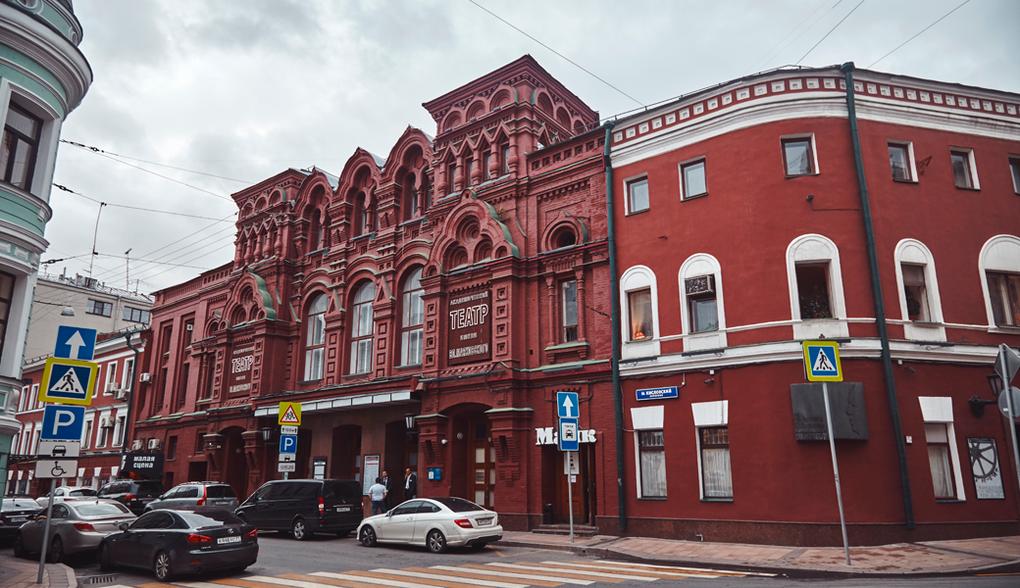 Театр имени В. Маяковского, Большая Никитская ул., 19/13. Изображение № 16.