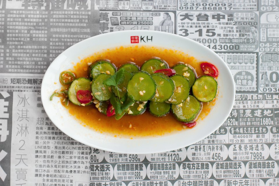 Огурцы маринованные по старинному тайваньскому рецепту. Изображение № 39.