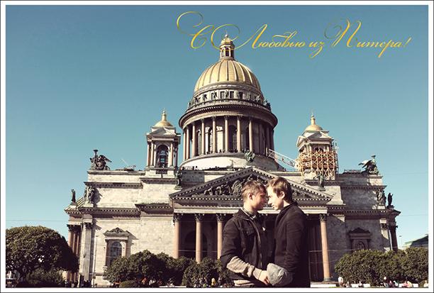 Сайт Colta.ru сделал серию открыток об однополой любви. Изображение № 5.