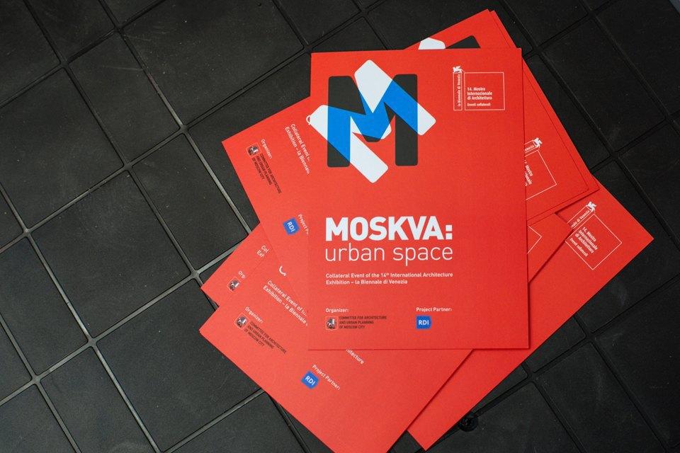 Выставка «Новая Москва» вгалерее Aedes вБерлине. Изображение № 4.