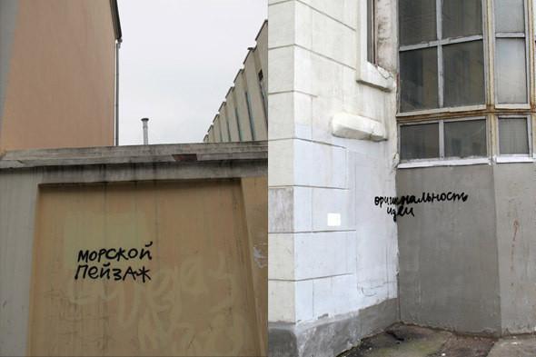 Работы Игоря из серии Outdoor remarks, 2010 год. Изображение № 8.