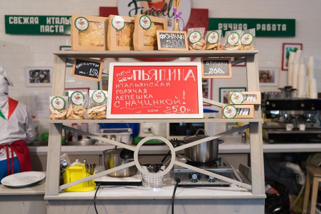 Что есть на Даниловском рынке прямо сейчас. Изображение № 32.