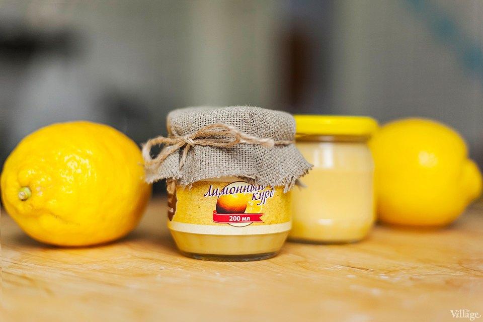Сделано в Киеве: Лимонный курд Confiture. Зображення № 5.