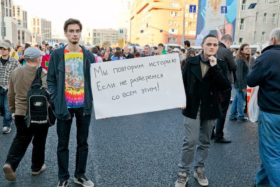 Участники и лозунги «Марша мира». Изображение № 30.