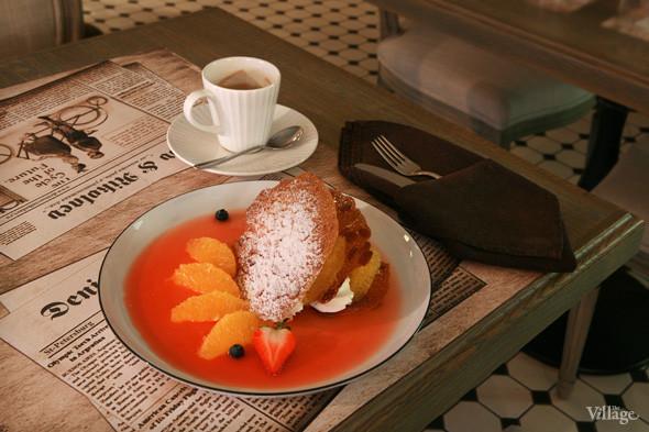 Апельсин «Шантильи» — 170 рублей. Изображение № 23.