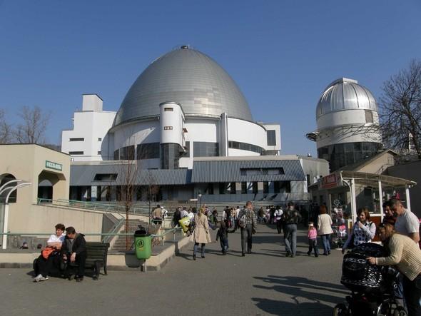 Обсерватория московского планетария откроется в середине августа. Изображение № 1.