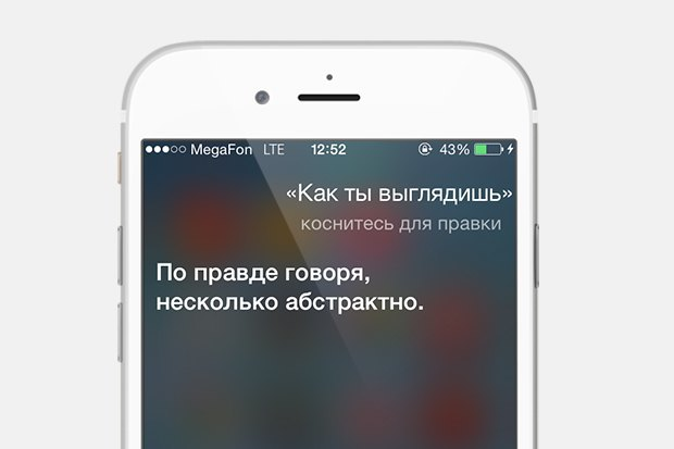 Siri — о маме, боге и депрессии. Изображение № 2.