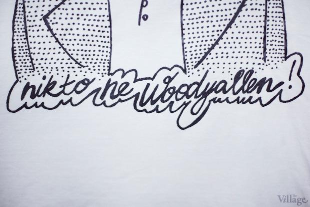 На полках: Магазин одежды Sekta. Зображення № 5.
