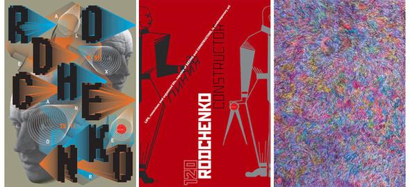 На «Красном Октябре» открылся фестиваль Moscow Design Week. Изображение № 5.