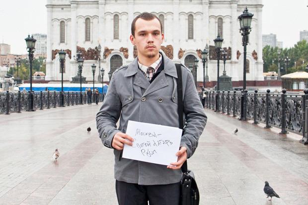Москва— это: Что думают жители о своём городе. Изображение №7.
