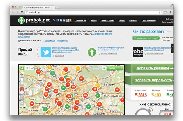 Улучшайзинг: Как гражданские активисты благоустраивают Москву. Изображение №16.