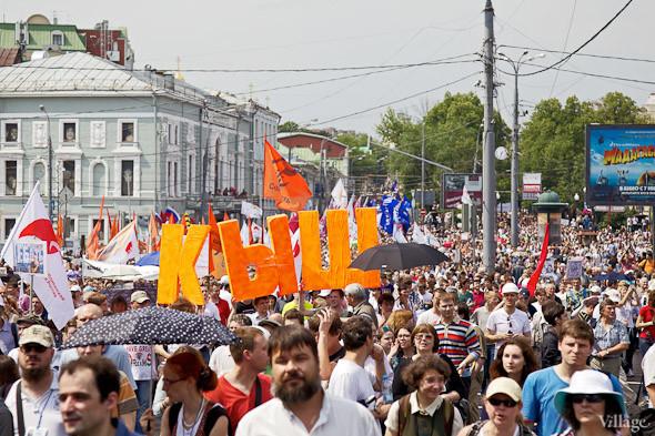 Фоторепортаж: «Марш миллионов». Изображение № 12.