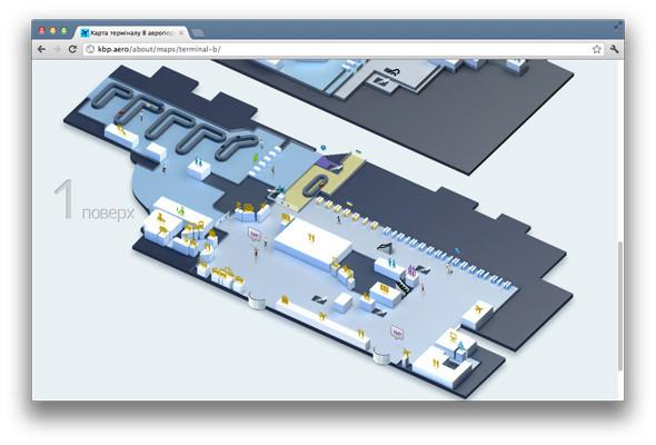 Студия Лебедева создала сайт для аэропорта Борисполь. Изображение № 5.