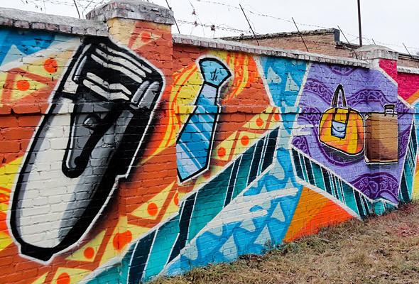 В Киеве появились граффити рекордных размеров. Изображение № 15.