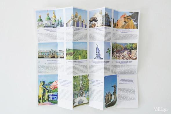 Гостям Евро-2012 будут бесплатно раздавать путеводители по Киеву. Зображення № 3.