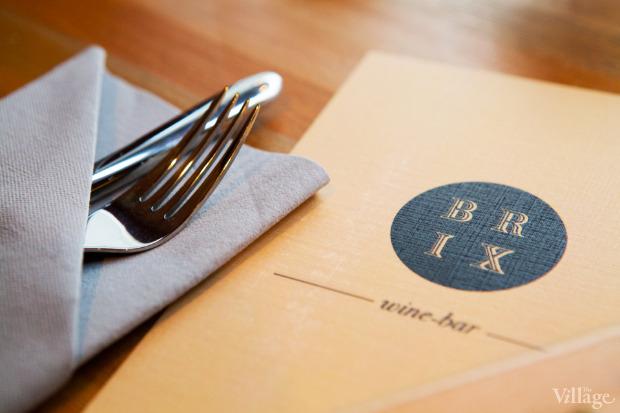 Новое место: Винный бар Brix. Изображение № 14.