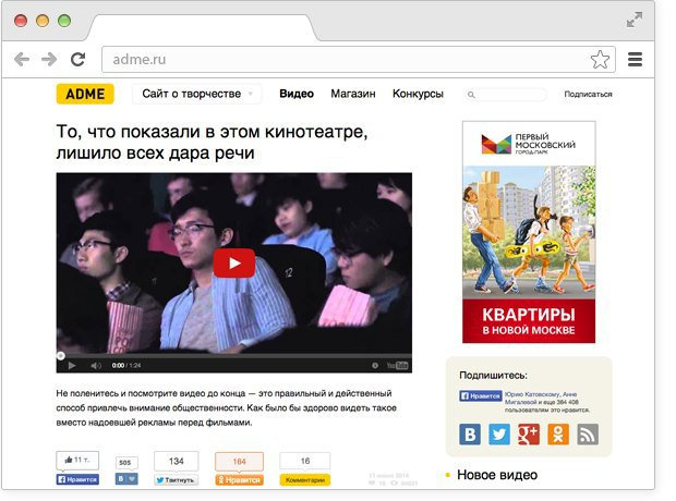 Правила этикета для русских, лучшая обложка «Афиши», новая песня Дельфина. Изображение № 3.