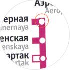 12 ошибок в новой схеме московского метро. Изображение №9.