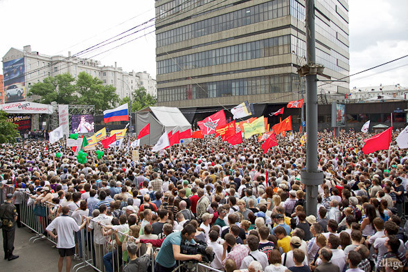 Фоторепортаж: «Марш миллионов». Изображение № 40.