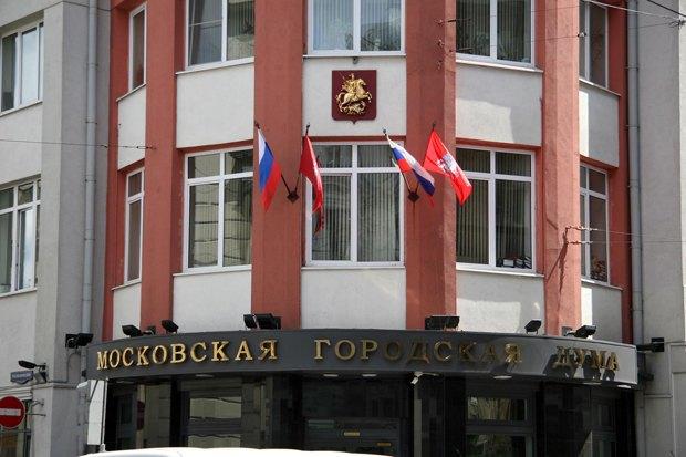 Платная подписка на Slon.ru, кража котёнка и депутаты Мосгордумы без зарплат. Изображение № 1.