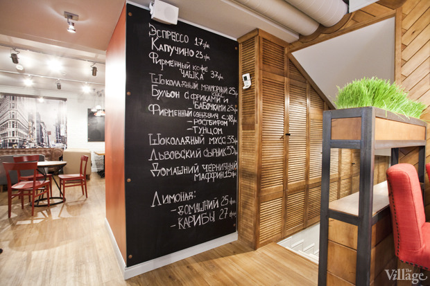 Новое место (Киев): Эспрессо-бар «Чашка». Изображение № 3.