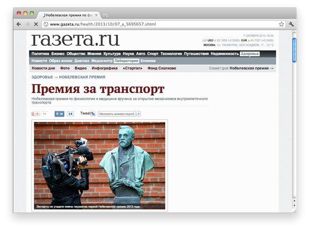 Ссылки дня: «Антипутинский» концерт классической музыки, первая Нобелевка и азбука искусства. Изображение № 1.