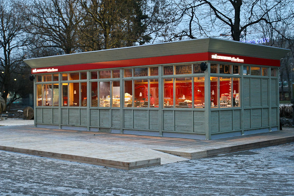 Бегущий на лезвиях: Первые посетители катка в парке Горького. Изображение № 22.