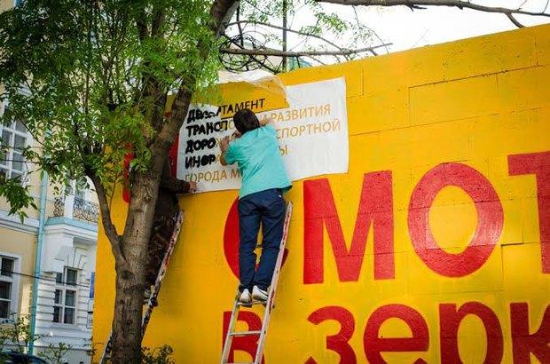 На Мясницкой появились граффити для автомобилистов. Изображение № 2.