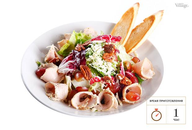 Рецепты шефов: Салат с индейкой, виноградом, сыром грюйер и орехами пекан. Изображение № 2.
