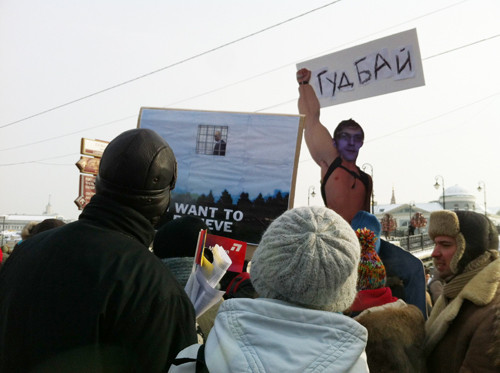Онлайн-трансляция: Шествие и митинг «За честные выборы». Изображение № 23.